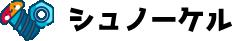 石垣島シュノーケル